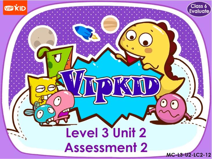 UA VIPKID 2