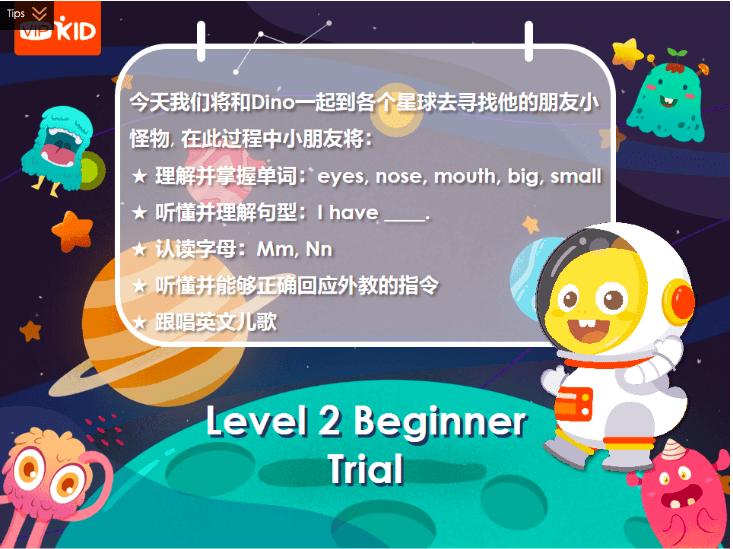 VIPKID Trial Class Level 2 Beginner