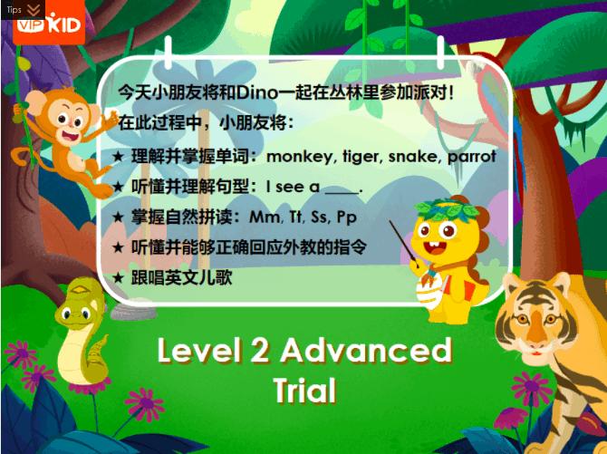 VIPKID Trial Class Level 2 Advanced