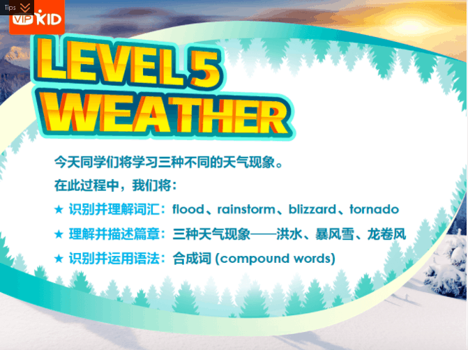 Level 5 Trial Class
