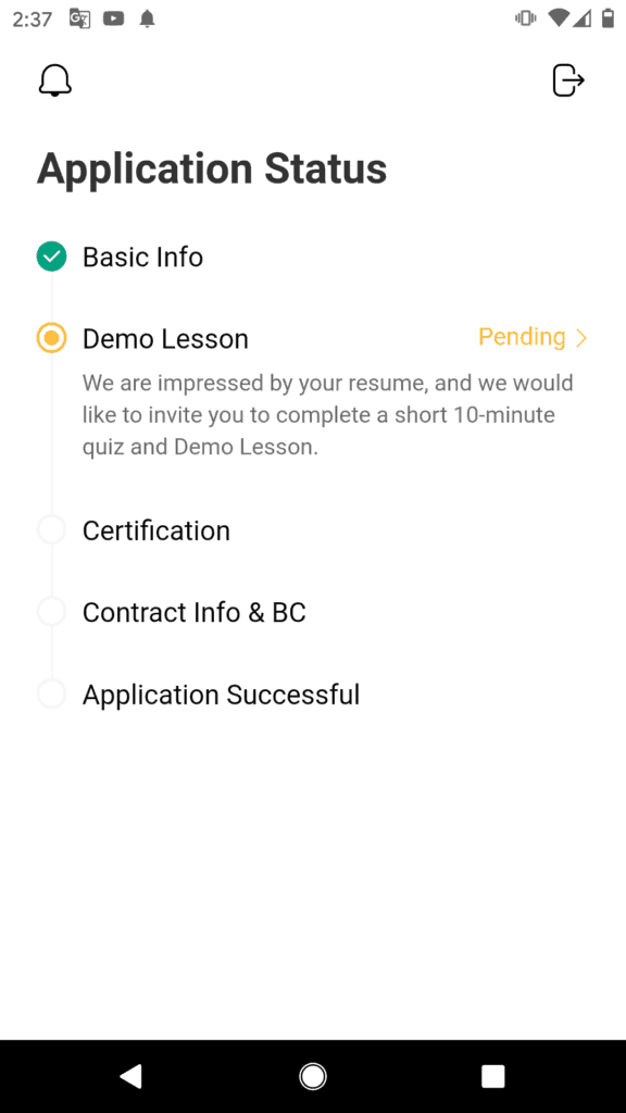 Application Status - VIPKID Smart Demo