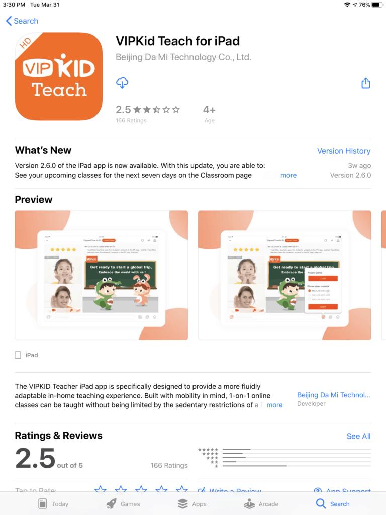The VIPKID iPad App