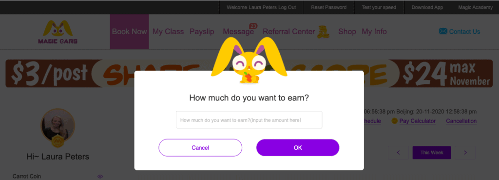 Want To Earn Money While Teaching English Online? Use this calculator to figure out exactly how much you can make teaching with Magic Ears.